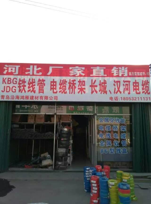 KBG管1
